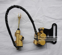 110CC Dirt Bike Foot Hydraulic Brake,Free Shipping