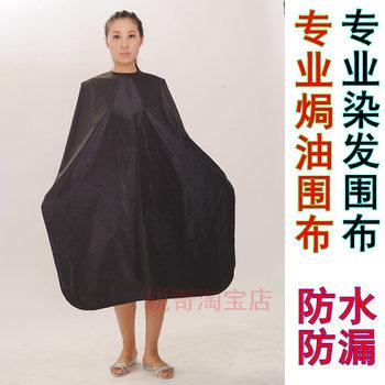 New arrival professional barber cloth hair elastin element hot oil cloth hair cloth waterproof black