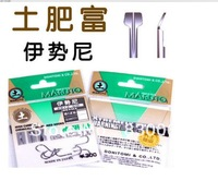 5pcs/lots     12# ise New arrive Maruto gold hook fishing needle ,free shipping