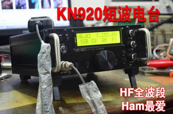Ham radio HF Transceiver SSB CW HF Transceiver HF Multi-mode Portable Transceiver kn-920 utrashort wave ham radio shiortwave SW