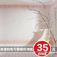 Pink wallpaper eco-friendly non-woven small flower wallpaper child