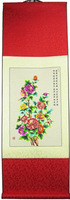 Chinese style crafts scroll paper cutting rich decorative painting shaft