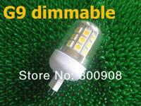 G9 Dimmable led corn light 5050 27 LED