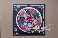 Unique paper cut crafts yuxian paper-cut painting core home decoration