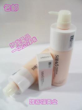 Hair cream hair dye elastin element once inverted membrane hair mask nursing