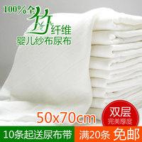 Bamboo fibre newborn diapers bamboo charcoal baby gauze diapers newborn baby cotton diapers supplies 100% buckle