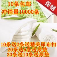 Bamboo fibre newborn diapers gauze diapers bamboo baby diapers 10 2 diaper buckle