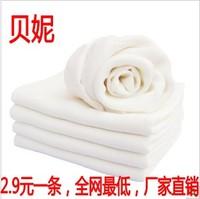 Newborn baby diapers bamboo fibre bamboo fibre rhombus 50 70 waste-absorbing antibiotic