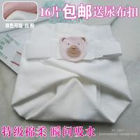 Super soft cotton newborn baby 100% cotton diapers gauze bamboo fibre cloth diaper soft absorbent !