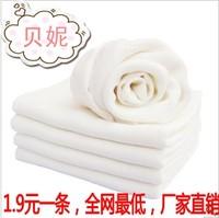 Newborn baby gauze bamboo fibre cloth diaper rhombus carbasus bib