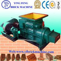Booming !   Clay brick manufacturing machine