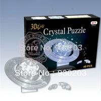 Saturn 3D Crystal Jigsaw Puzzle 41Pcs