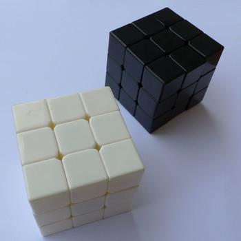 Dayan Guhong 3x3x3 DIYKIT