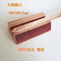 Copper fins copper heat sink heatpipe fins 60 30 14mm lengthen