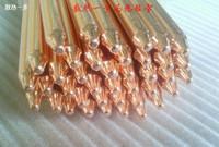 diy pure copper heat pipe heat pipe radiator diameter 8mm * 290mm