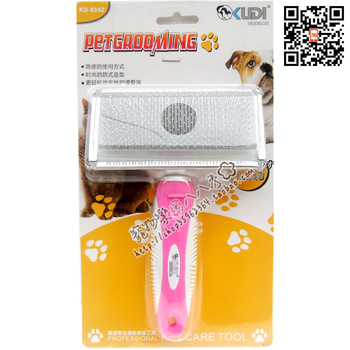 Kudi dog comb massage handle air cushion gill pet pearl scalp dog cat gill
