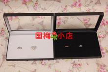wholesale ring display tray