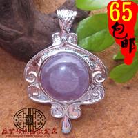 Wholesale Free shipping Natural crystal female necklace ametrine pendant jylp0425 pendant
