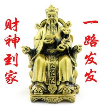 Technology gift car decoration lucky guan gong fu lushou guan gong buddha