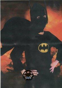 Masquerade party set batman performance wear