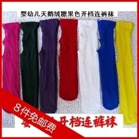 Candy color baby stockings infant ploughboys velvet pantyhose legging socks open file