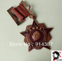 """Red classic cultural revolution medal on the emblem of the republic of China """"the medal of merit citation"""""""