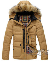 90% Down Brand Long Casual Fashion Coat outwear XXXL Men 2013 Free Shipping