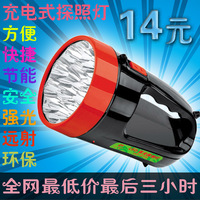 Super led light xenon car charge 220v the headset led flashlight searchlight