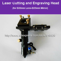 Co2 Laser Head with Air Assist and Red Laser Dot Frame for installing Dia 20mm Lens and Dia 25mm Mirror