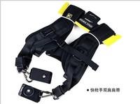"""Quick Rapid Double Shoulder Strap Double Dual Sling Shoulder Neck Strap """"CADEN"""""""