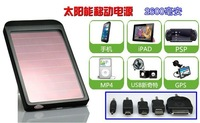 Free shipping Original solar charger charge treasure phone charger mobile power 2600 mA