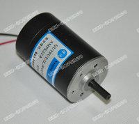 Micro dc motor permanent magnet dc motor 15w motor 24v 15w 2000r min