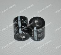 Janpan electrolytic capacitor 220uf 400v volume 40x30mm capacitance