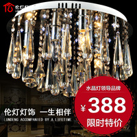 Lamps fashion luxury ceiling light led microphone crystal lamp restaurant lamp 2082