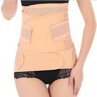 Package mailed the corset postpartum belly in the maternal bound with lili supplies corset belt in summer wear a belt