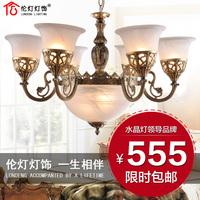 Q lamps fashion antique rustic lamp pendant light living room lights bedroom lamp restaurant lamp fd801
