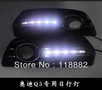Daytime t running light for AUDI Q5 hot selling day time lights/LED drl for AUDI Q5 with Freeshipping