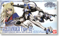 Humourless wind the congregational alexander type-02