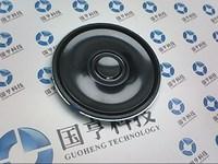 Free shipping Loudspeaker 1w 8r 1 tile 8 speaker diameter 50mm wsc 5mm thick ultra-thin type