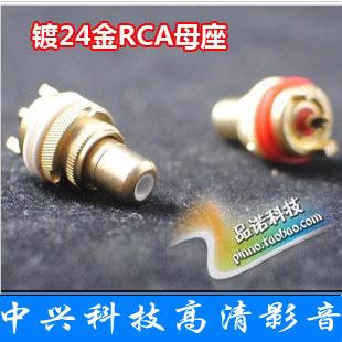 24k gold rca female quality lotus socket av seat rca socket