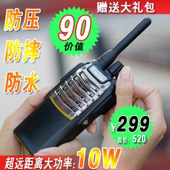 For walkie talkie high power t-8088 10w 8w a pair waterproof machine 10KM