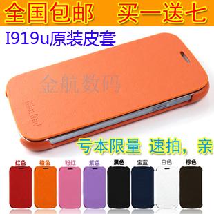 For samsung   i919u holsteins i919u mobile phone case phone case i919u original leather case protective case shell
