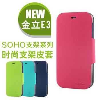 Golden e3 golden e3 protective case mobile phone case golden e3 phone case protective case