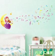 children music notes price