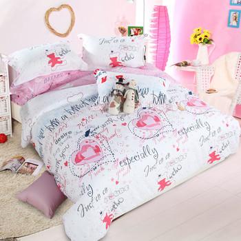 New arrival home textile cartoon bear magic 100% slanting cotton stripe brief set piece fashion bedding