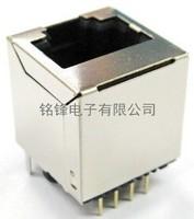 RJ45 network socket female 5224-8C/with shielding 180 degrees upright vertical