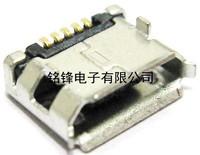 Micro usb female socket micro5 p f pin solder after column