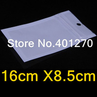 16x8.5cm Clear+White zipper Plastic Retail Packaging bag Poly Opp Bag Electronic accessories Gifts Package Pearl Package Bag