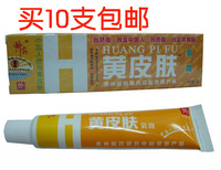 Cream soft chinese medicine child adult effects hormone