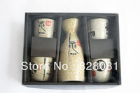 Free shipping Top quality Japanese bar sets of different color Wine sets with various patterns+ Nice&Delicate box packing